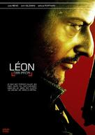 Léon - German Movie Cover (xs thumbnail)