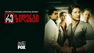 """The Resident"" - Georgian Movie Poster (xs thumbnail)"