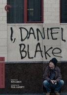 I, Daniel Blake - DVD cover (xs thumbnail)