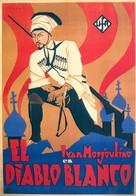 Der weiße Teufel - Spanish Movie Poster (xs thumbnail)