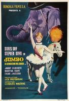 Billy Rose's Jumbo - Spanish Movie Poster (xs thumbnail)