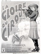 Annie Oakley - French Movie Poster (xs thumbnail)