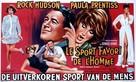 Man's Favorite Sport? - Belgian Movie Poster (xs thumbnail)