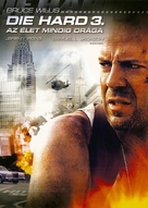Die Hard: With a Vengeance - Hungarian DVD cover (xs thumbnail)