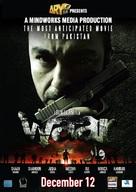 Waar - Bahraini Movie Poster (xs thumbnail)