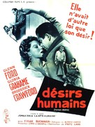 Human Desire - French Movie Poster (xs thumbnail)
