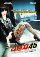 .45 - South Korean Movie Poster (xs thumbnail)