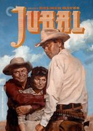 Jubal - DVD movie cover (xs thumbnail)
