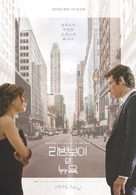 The Only Living Boy in New York - South Korean Movie Poster (xs thumbnail)