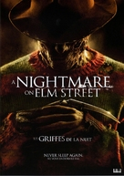 A Nightmare on Elm Street - Canadian DVD movie cover (xs thumbnail)