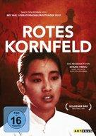 Hong gao liang - German DVD movie cover (xs thumbnail)
