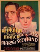 Mary of Scotland - Movie Poster (xs thumbnail)
