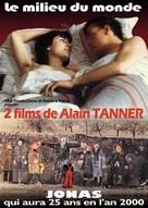 Jonas qui aura 25 ans en l'an 2000 - French DVD cover (xs thumbnail)