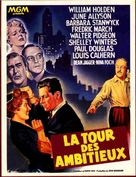 Executive Suite - French Movie Poster (xs thumbnail)