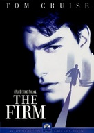 The Firm - DVD cover (xs thumbnail)