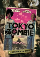 Tôkyô zonbi - Movie Cover (xs thumbnail)