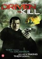 Driven to Kill - Belgian Movie Cover (xs thumbnail)