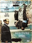 The Long Good Friday - Russian DVD cover (xs thumbnail)