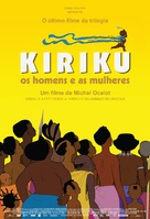 Kirikou et les hommes et les femmes - Brazilian Movie Poster (xs thumbnail)