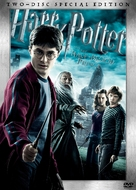 Harry Potter and the Half-Blood Prince - DVD movie cover (xs thumbnail)