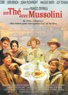 Tea with Mussolini - French Movie Poster (xs thumbnail)