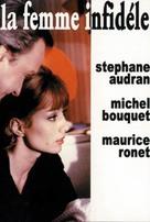 La femme infidèle - French DVD cover (xs thumbnail)