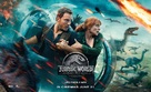 Jurassic World Fallen Kingdom - British Movie Poster (xs thumbnail)