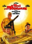 Un taxi pour Tobrouk - French DVD cover (xs thumbnail)