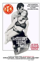 The Honeymoon Killers - French Re-release poster (xs thumbnail)