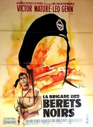 Tank Force! - French Movie Poster (xs thumbnail)