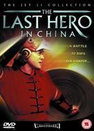 Wong Fei Hung ji Tit gai dau ng gung - British DVD cover (xs thumbnail)