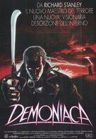 Dust Devil - Italian Movie Poster (xs thumbnail)