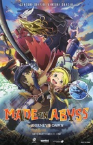 Made in Abyss: Tabidachi no Yoake - Movie Poster (xs thumbnail)
