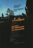 The Assignment - Thai poster (xs thumbnail)