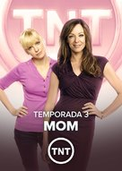 """Mom"" - Spanish Movie Poster (xs thumbnail)"