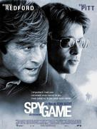 Spy Game - French Movie Poster (xs thumbnail)