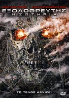 Terminator Salvation - Greek DVD movie cover (xs thumbnail)