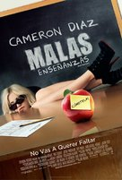 Bad Teacher - Mexican Movie Poster (xs thumbnail)
