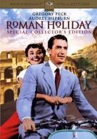 Roman Holiday - Czech Movie Cover (xs thumbnail)