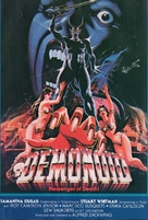 Demonoid, Messenger of Death - DVD cover (xs thumbnail)