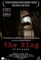 Ringu - Spanish Movie Poster (xs thumbnail)
