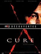 Kyua - French Movie Poster (xs thumbnail)