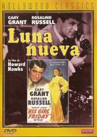 His Girl Friday - Spanish Movie Cover (xs thumbnail)