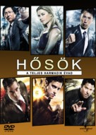 """""""Heroes"""" - Hungarian DVD movie cover (xs thumbnail)"""