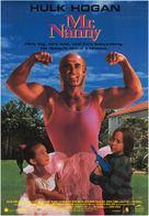 Mr. Nanny - Movie Poster (xs thumbnail)