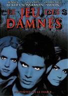 Devour - French DVD cover (xs thumbnail)