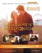 Like Crazy - Brazilian Video release movie poster (xs thumbnail)
