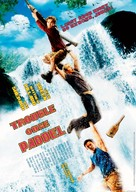 Without A Paddle - German Movie Poster (xs thumbnail)