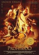 The Forbidden Kingdom - Spanish Movie Poster (xs thumbnail)