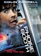 Phone Booth - Danish Movie Poster (xs thumbnail)